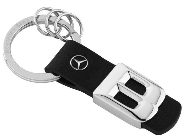 Брелок для ключей, Typo B