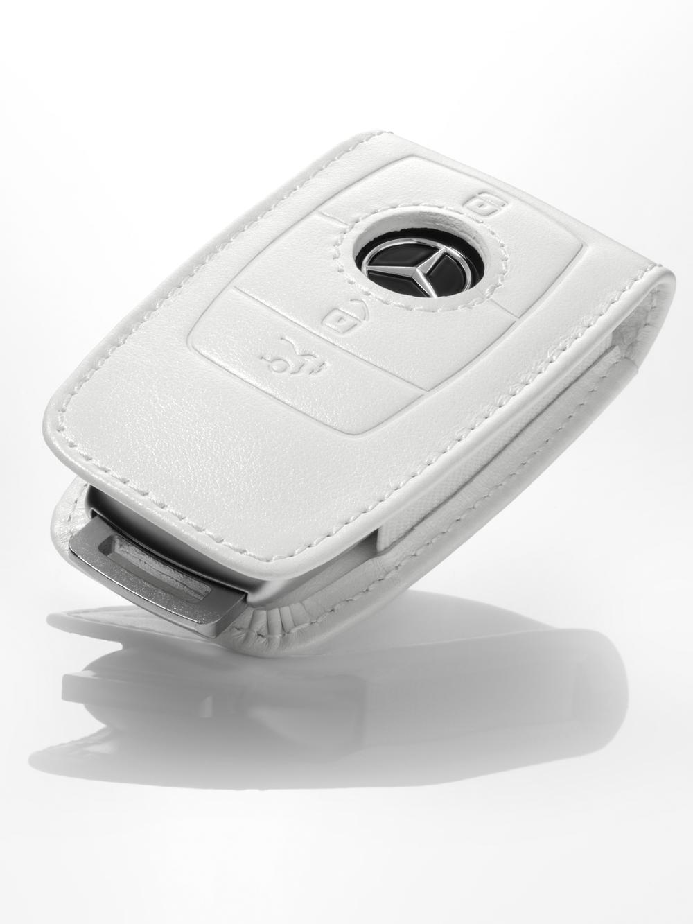 Чехол для автомобильного ключа, белый
