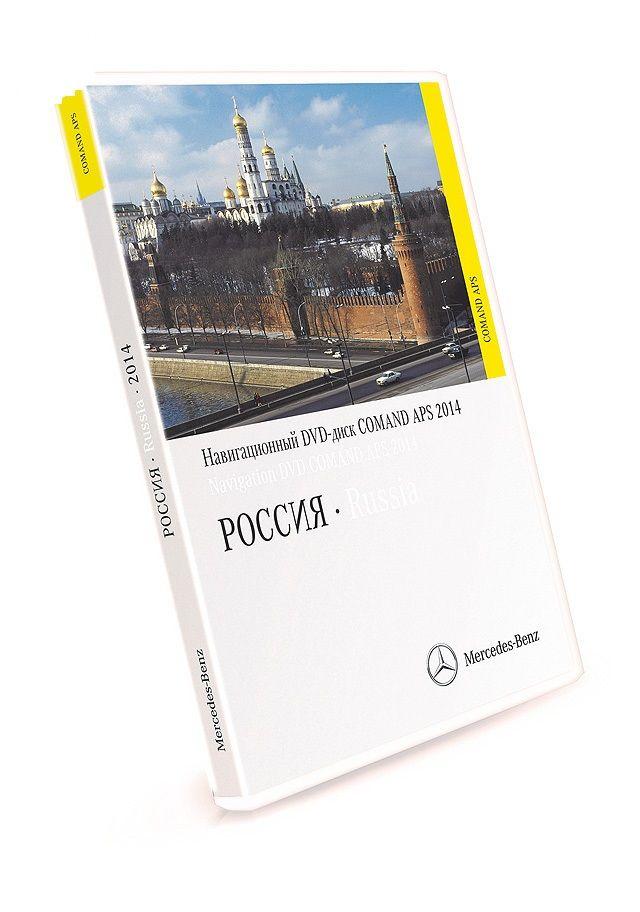 Навигационный DVD-диск COMAND APS, Россия, Версия 2014