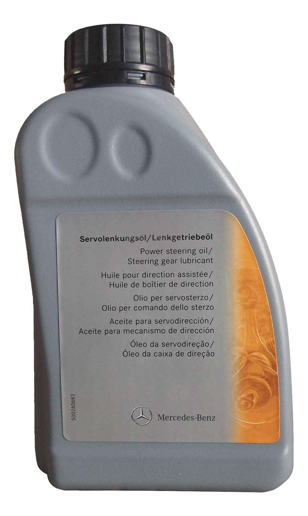 Масло для ГУР Mercedes MB 236.3 (желтое),канистра 0,5 литра