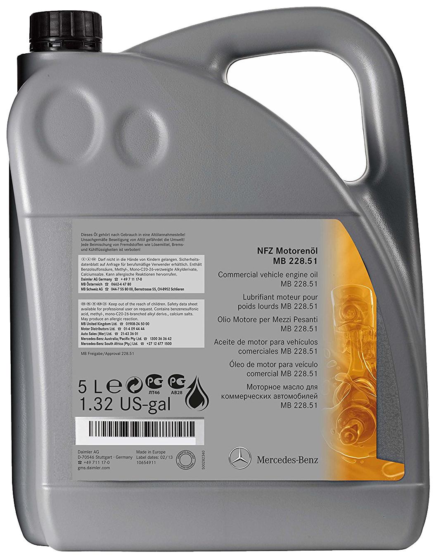 Полусинтетическое моторное масло Mercedes MB 228.51, 10W40, 5 л