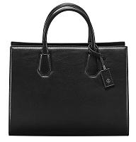 Чемоданы, сумки и кошельки